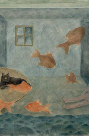 The Fish Tank, 2021 Minyoung KIM